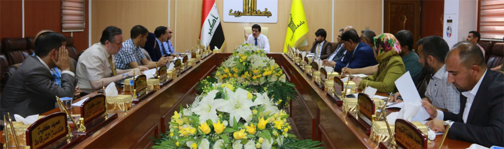 Council of the University of Tikrit holds its tenth regular session